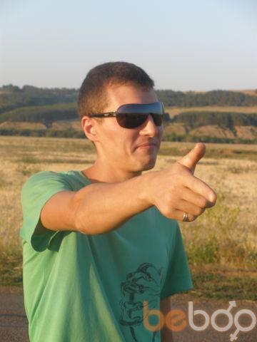 Фото мужчины fenton, Нижнекамск, Россия, 31