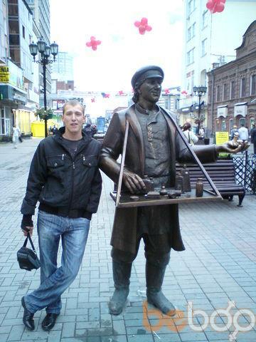 Фото мужчины pradik, Екатеринбург, Россия, 30