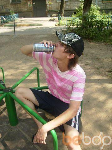Фото мужчины Alexandro, Нижний Новгород, Россия, 28
