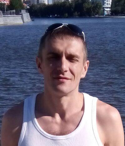 Фото мужчины Александр, Екатеринбург, Россия, 39