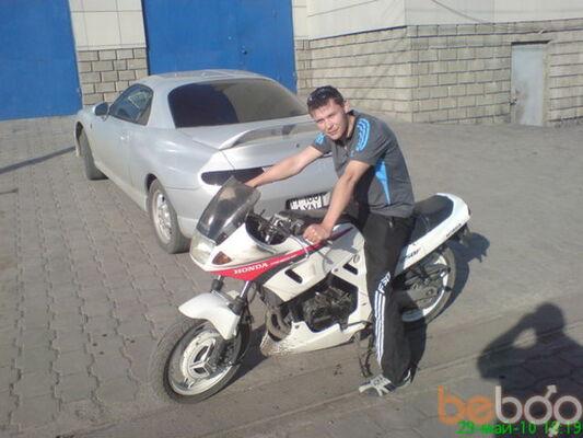 Фото мужчины Rusik, Караганда, Казахстан, 33