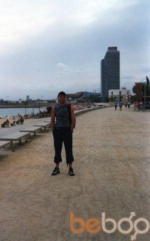 Фото мужчины alexelektrix, Черкассы, Украина, 37