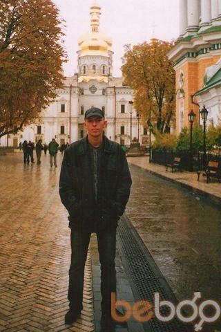 Фото мужчины Lykov, Донецк, Украина, 34