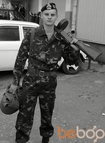 Фото мужчины ALKAPONE, Керчь, Россия, 29