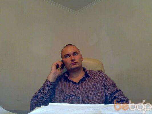 Фото мужчины Сергей, Кировоград, Украина, 34