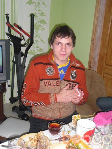 Фото мужчины Maksim, Днепропетровск, Украина, 26