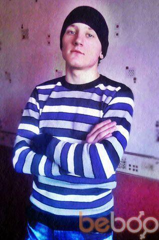 Фото мужчины Olejjka, Караганда, Казахстан, 25