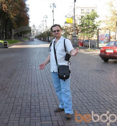 Фото мужчины invader, Константиновка, Украина, 43