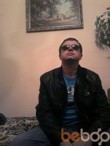 Фото мужчины Serg, Львов, Украина, 33