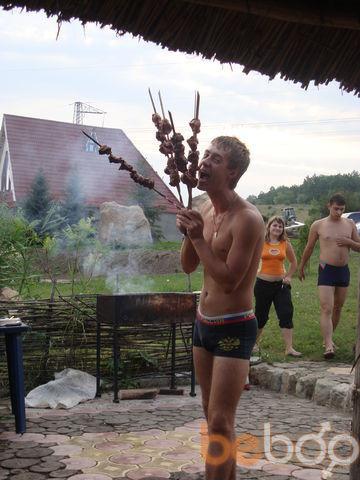 Фото мужчины supervaz2106, Харьков, Украина, 29