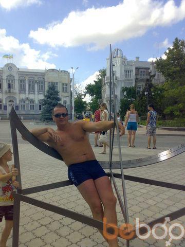 Фото мужчины voha477, Луганск, Украина, 34