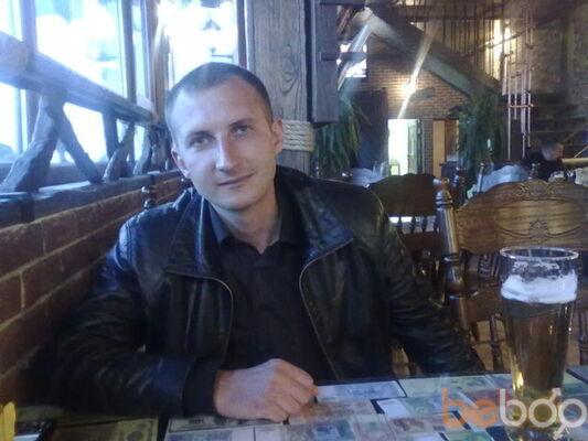 Фото мужчины Эдвард, Одесса, Украина, 35