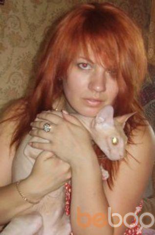 Фото девушки Иришка, Москва, Россия, 37