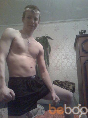 Фото мужчины denrik, Нижний Новгород, Россия, 31