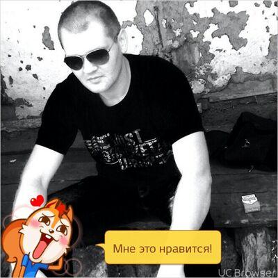 Фото мужчины Сергей, Краснодар, Россия, 26