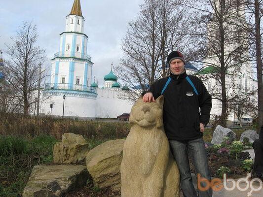 Фото мужчины witek, Донецк, Украина, 34