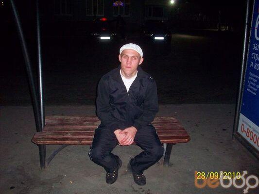 Фото мужчины orlik533, Бендеры, Молдова, 29