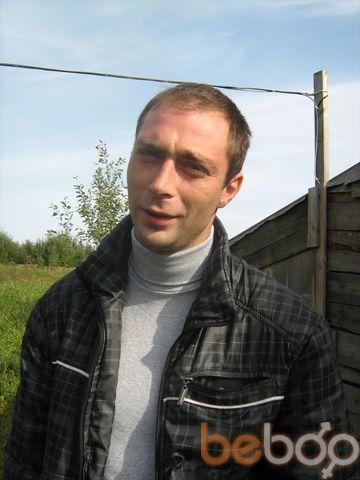 Фото мужчины Виталий, Брянск, Россия, 36