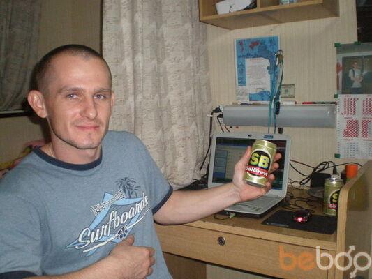 Фото мужчины sergey777, Лозовая, Украина, 35