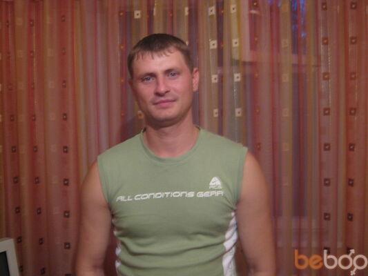 Фото мужчины panaioti, Кишинев, Молдова, 38