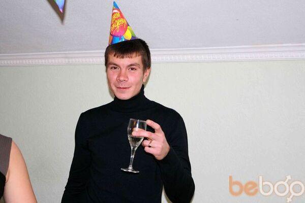 Фото мужчины mamir, Москва, Россия, 31