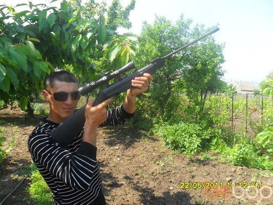 Фото мужчины TAMERLAN, Яссы, Румыния, 30
