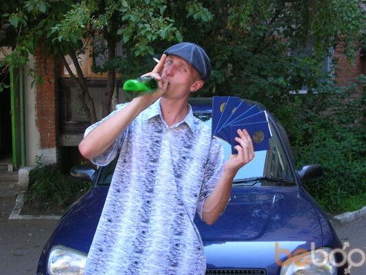 Фото мужчины wolf9000, Петропавловск, Казахстан, 31