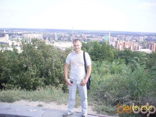 Фото мужчины tsa2879, Киев, Украина, 38