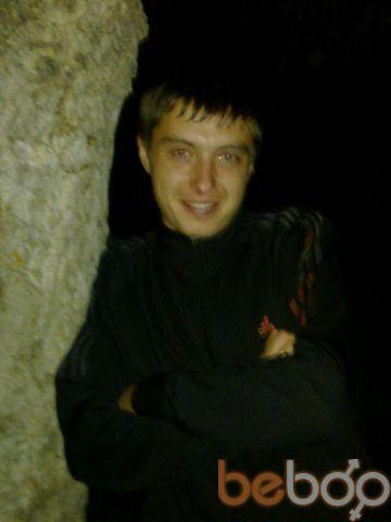 Фото мужчины Dima, Новоомский, Россия, 32