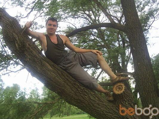Фото мужчины Caaty, Уфа, Россия, 32