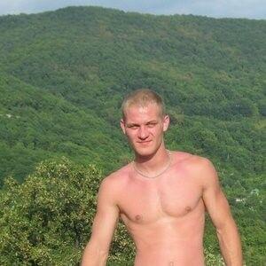 Фото мужчины Максим, Петрозаводск, Россия, 28