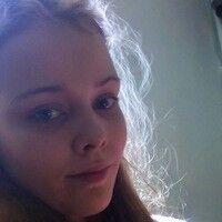 Фото девушки Анна, Чита, Россия, 20