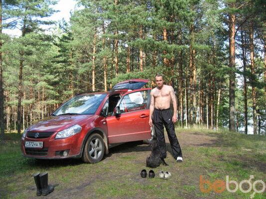 Фото мужчины bozyday25, Челябинск, Россия, 38