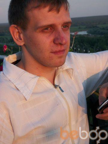 Фото мужчины Lapochka, Владимир, Россия, 29