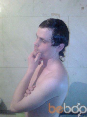 Фото мужчины Aleksandr, Днепропетровск, Украина, 33