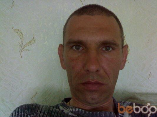 Фото мужчины демон, Евпатория, Россия, 41