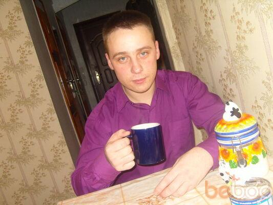 Фото мужчины Dimon_DD, Димитровград, Россия, 29