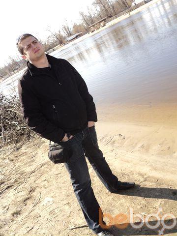 Фото мужчины zoomer1, Киев, Украина, 31