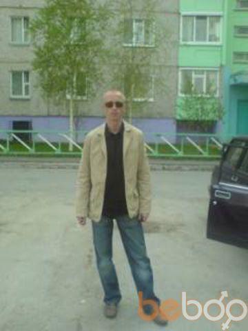 Фото мужчины Maksim31, Мегион, Россия, 39
