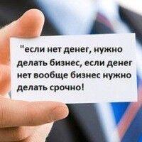 Фото мужчины Иван, Мелитополь, Украина, 31