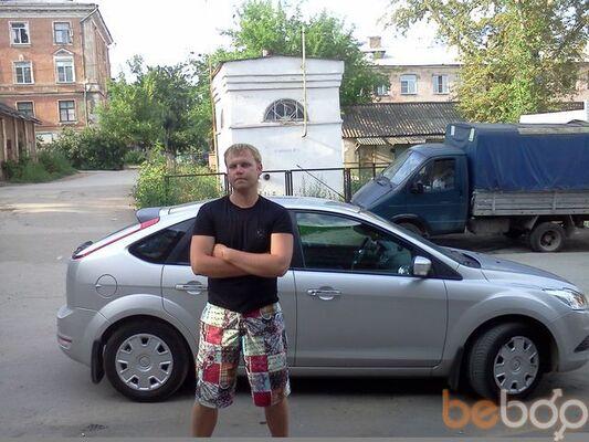 Фото мужчины king85, Тула, Россия, 33