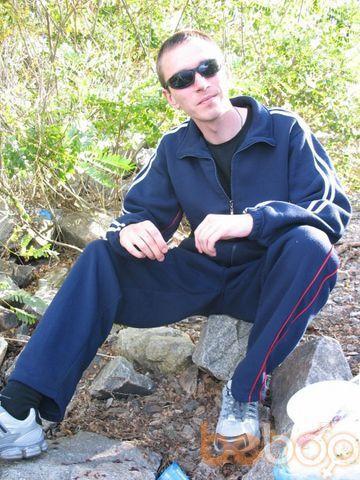 Фото мужчины Slavik, Черкассы, Украина, 31