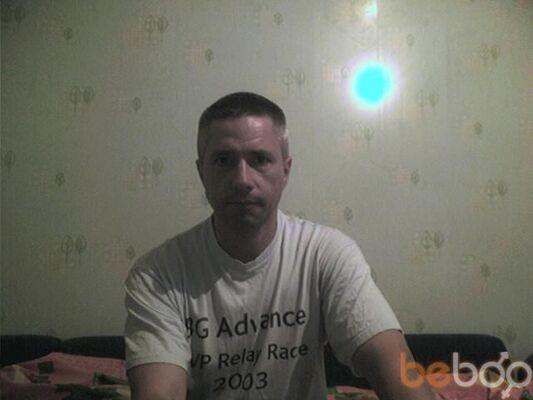 Фото мужчины дмитрий, Воронеж, Россия, 43