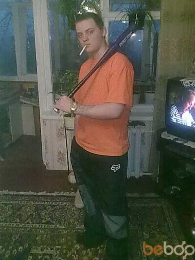 Фото мужчины ATADRAKULA, Краматорск, Украина, 25