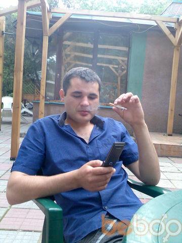 Фото мужчины АЛЕКСАНДР, Сумы, Украина, 30