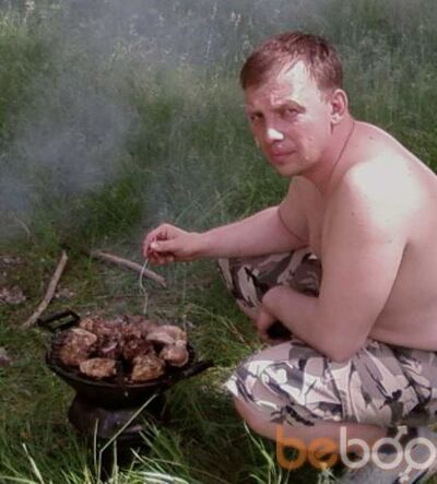 Фото мужчины Курасивый, Москва, Россия, 41
