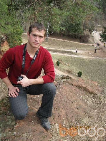 Фото мужчины Vladimir550, Оренбург, Россия, 34