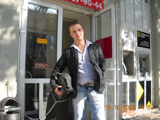 Фото мужчины P S I H, Таганрог, Россия, 29