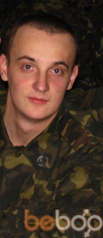 Фото мужчины vadim, Черкассы, Украина, 27