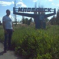 Фото мужчины Роман, Киев, Украина, 33